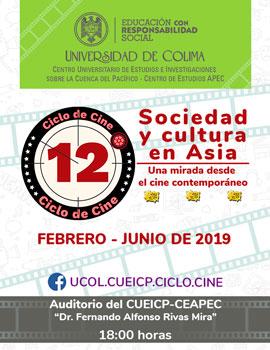 Invitación al 12° Ciclo de Cine