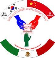 XII Seminario Internacional sobre la Cuenca del Pacfico
